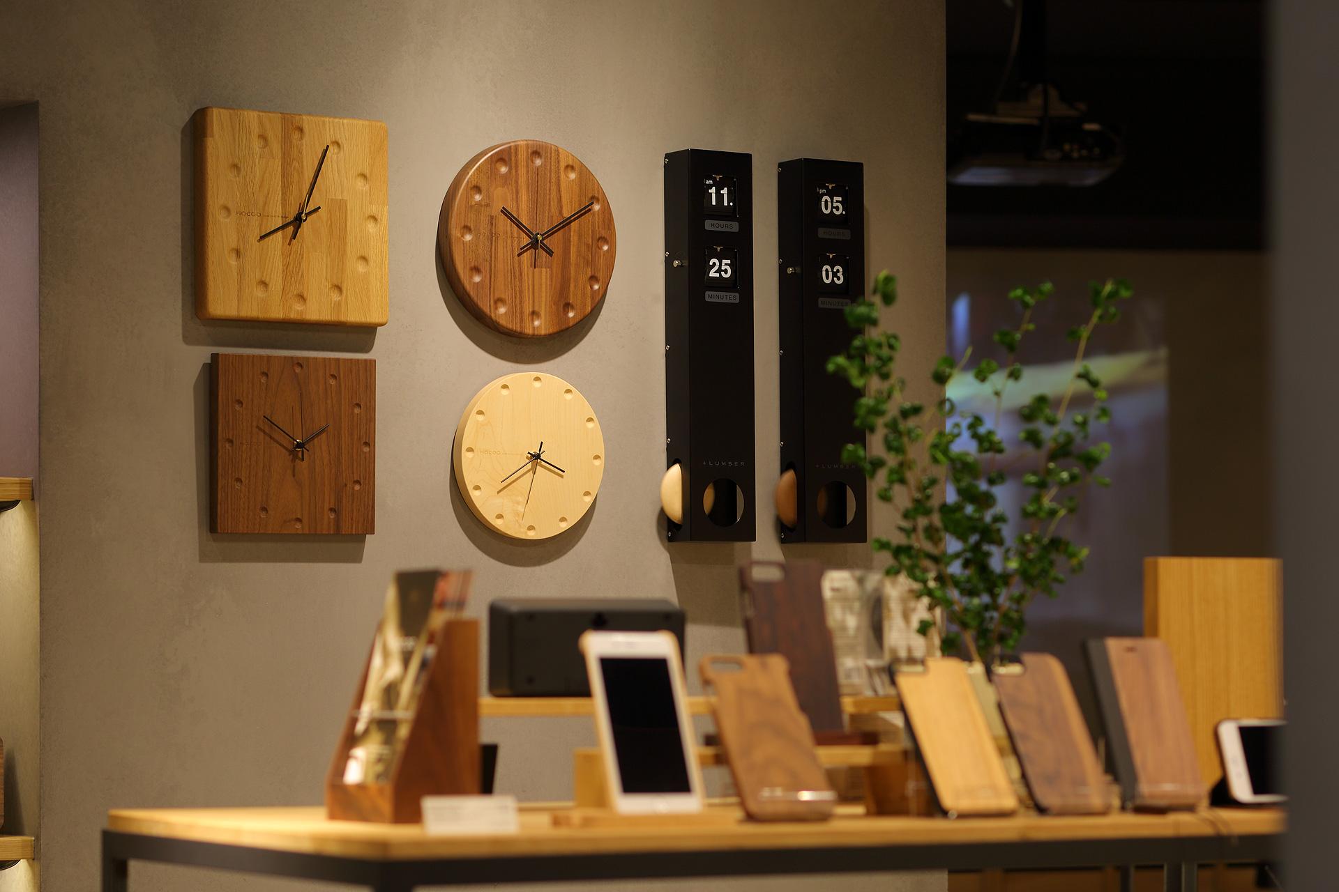 木製雑貨店 Hacoaダイレクトストア