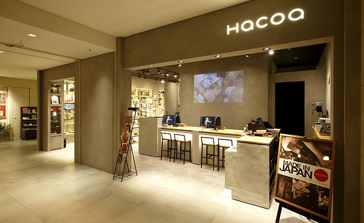 Hacoaダイレクトストア ラクエ四条烏丸店