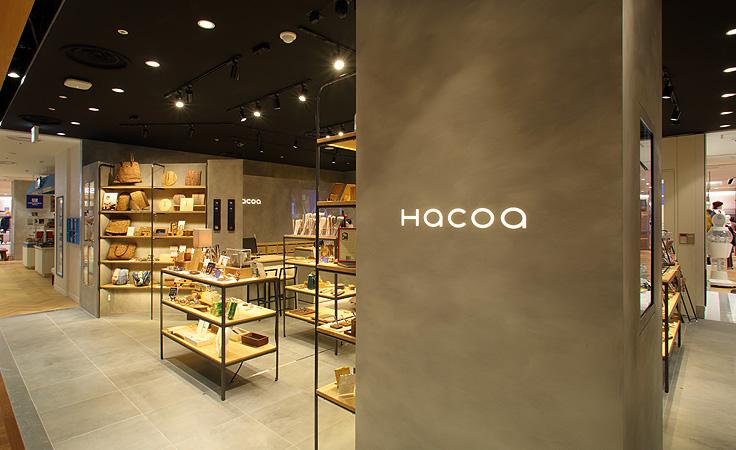 Hacoaダイレクトストア パルコヤ上野店