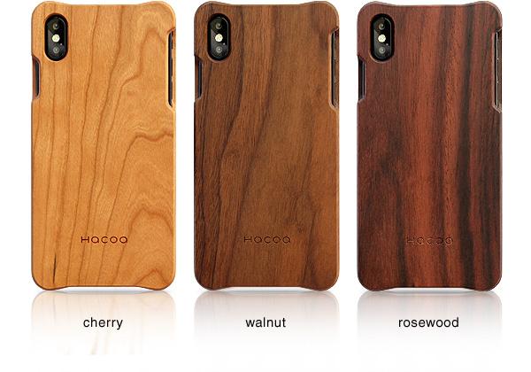 木製iPhone XS Max用ケース