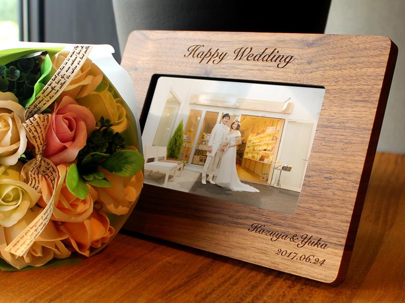名入れサービス-結婚祝い・ウェディングギフト