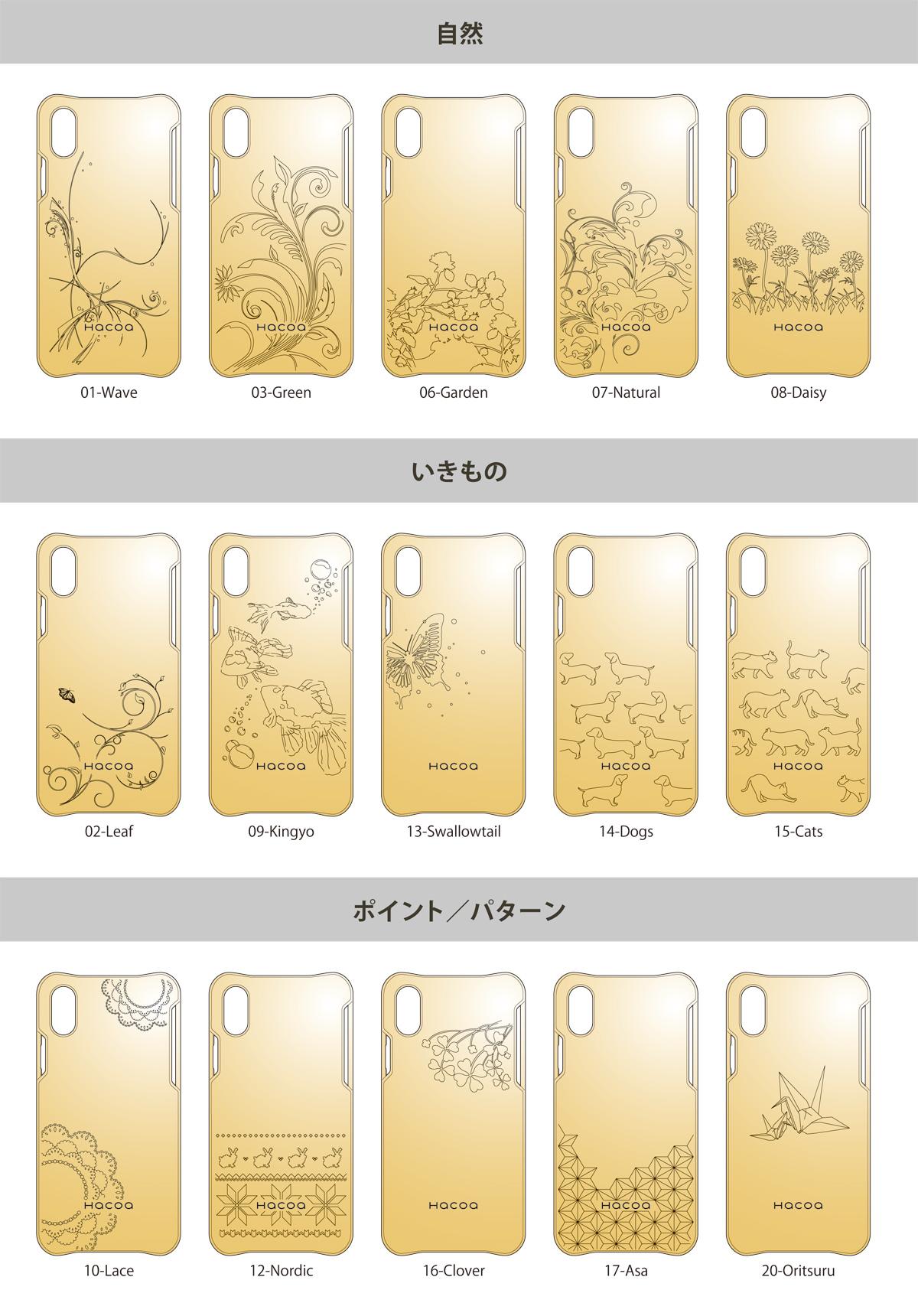 iPhoneケース-イラスト刻印