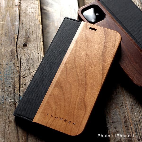 手帳型iPhone11木製ケース