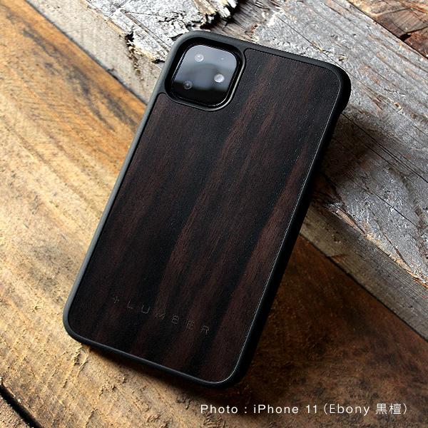 木製iPhone 11 黒檀