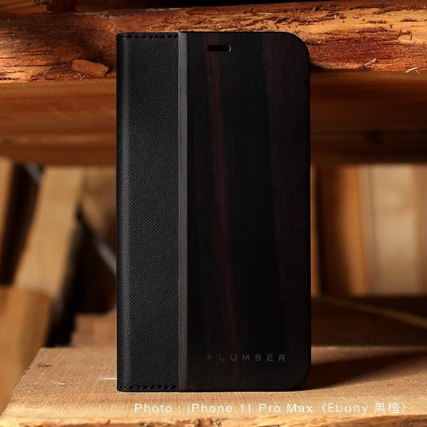 黒檀の木のアイフォンケース