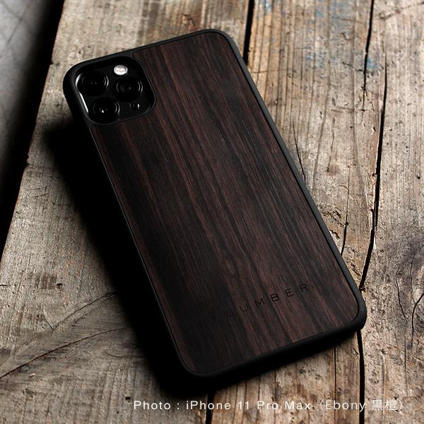 木製iPhone 11 Pro Max 黒檀