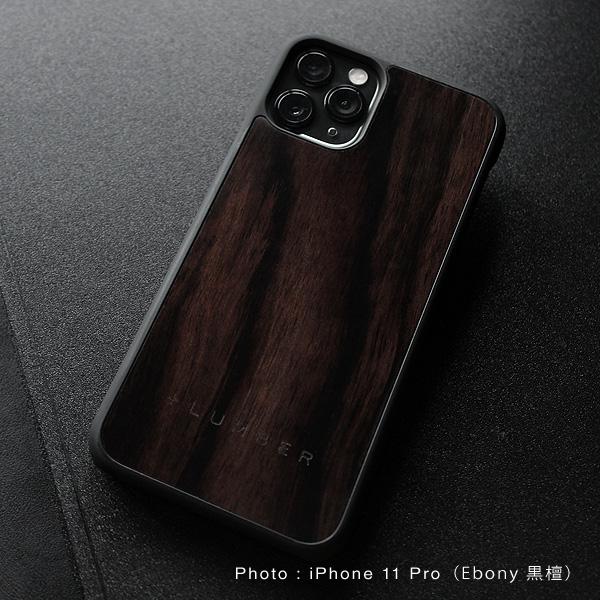 木製iPhone 11 Pro 黒檀