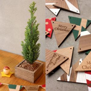 クリスマスツリー&木製ガーランド ワークショップ