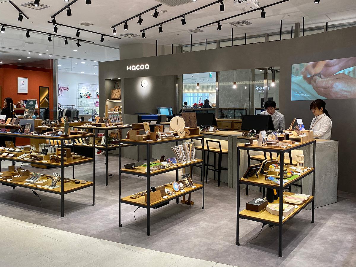 東急プラザ渋谷に木製雑貨店オープン