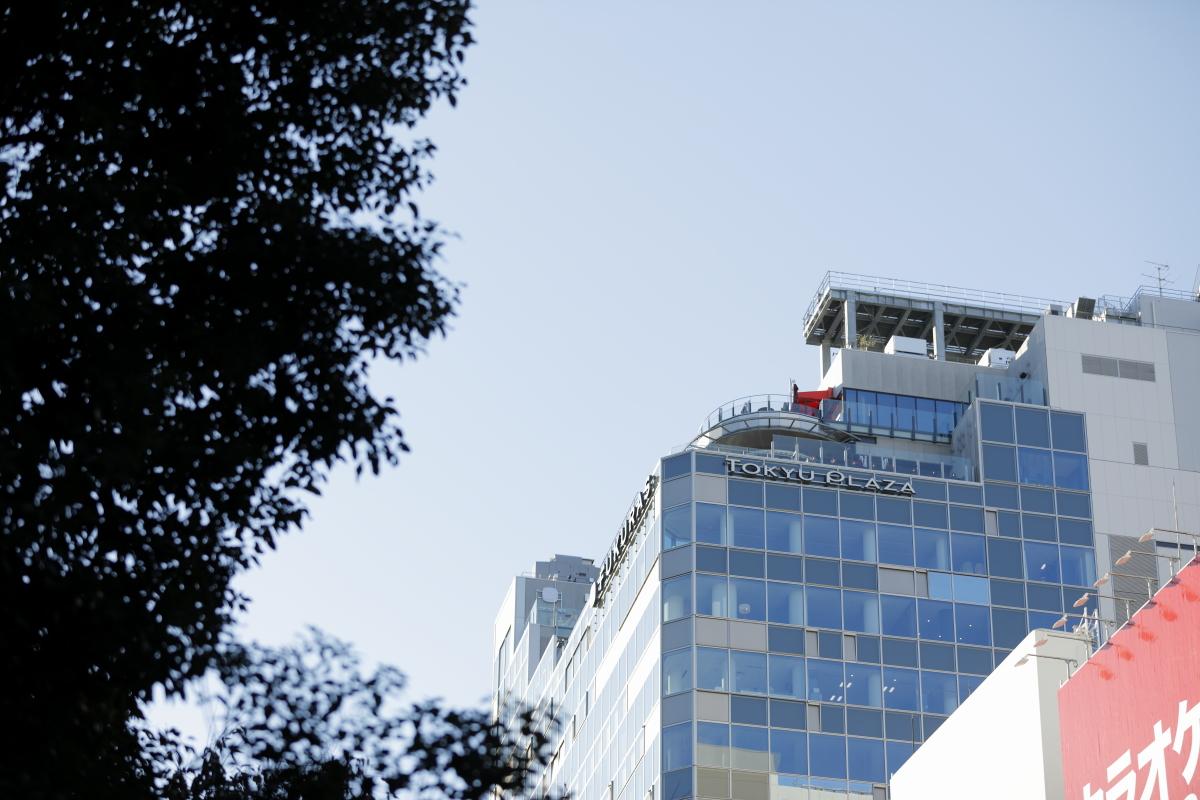 Hacoaダイレクトストア 東急プラザ渋谷店