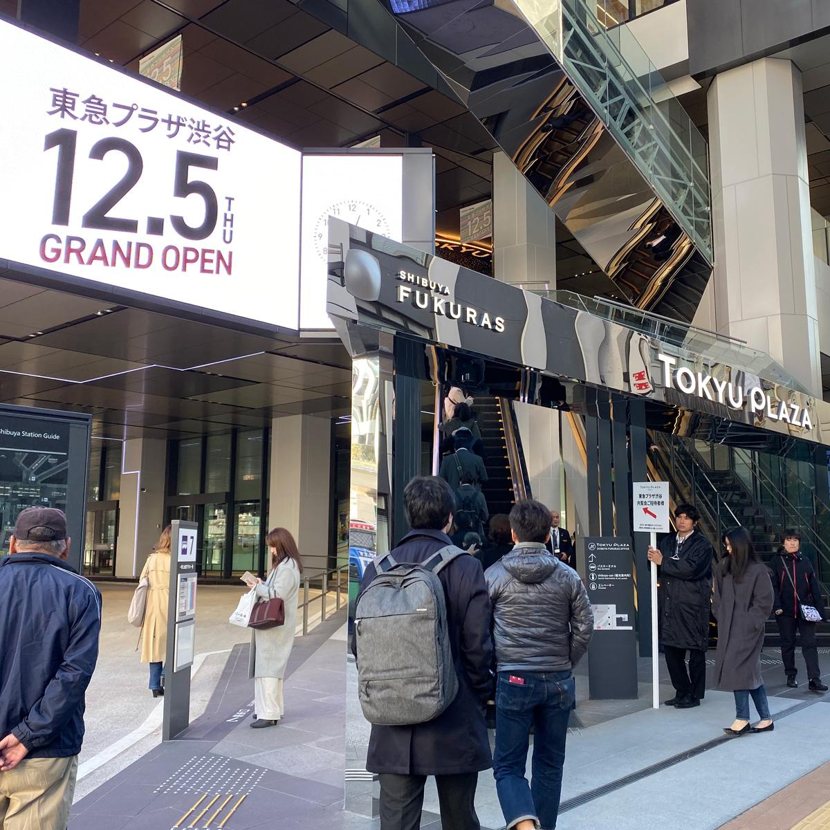 東急プラザ渋谷グランドオープン