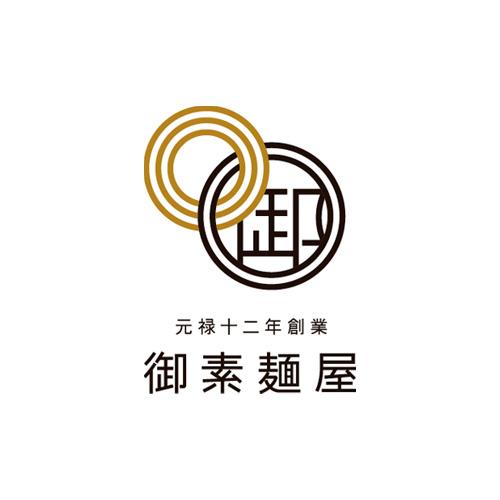 株式会社御素麺屋