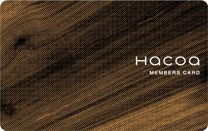 木製デザイン雑貨メンバーズカード