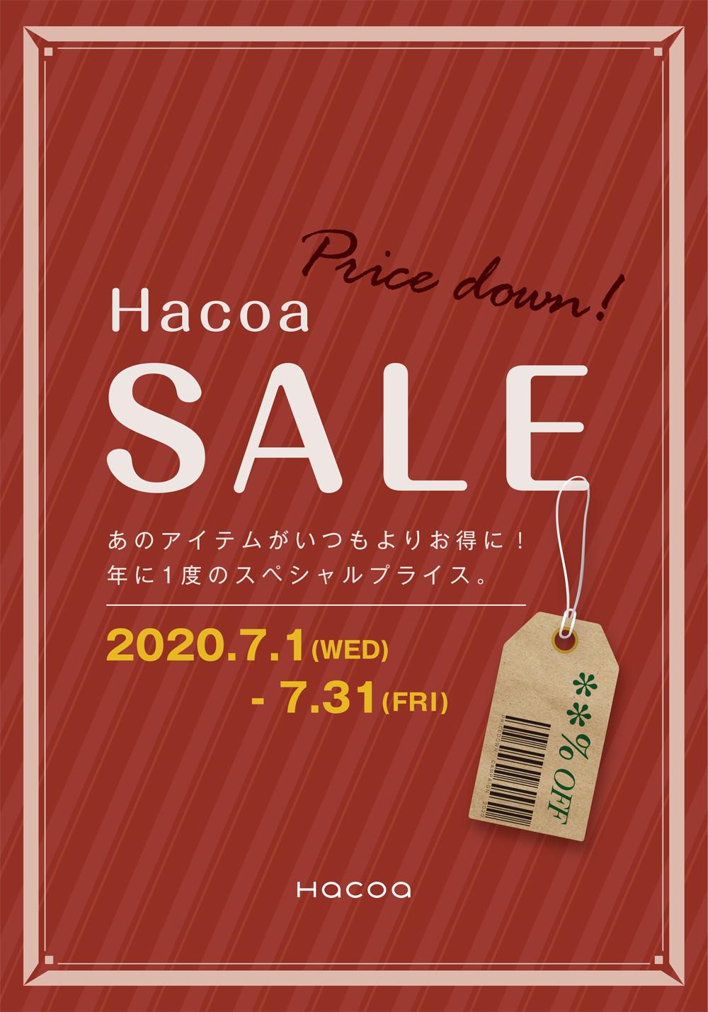 Hacoa SALE 2020