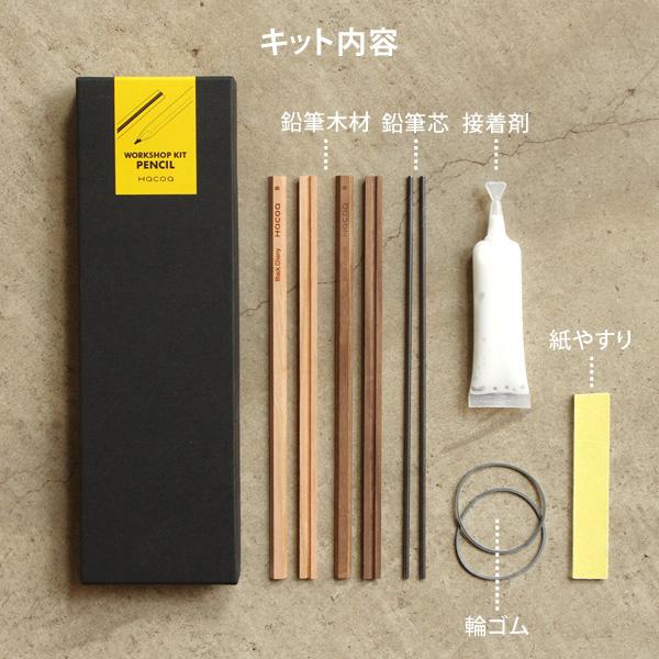 RENEW2020 オンラインワークショップ-無垢の鉛筆づくり
