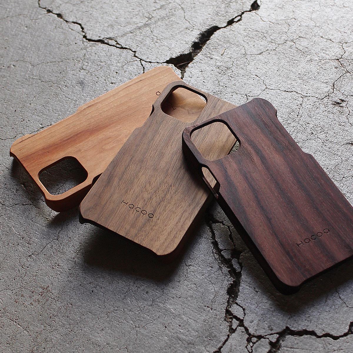 天然木を削り出してつくったHacoaのiPhone12用ケース