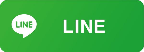 Hacoa公式LINE
