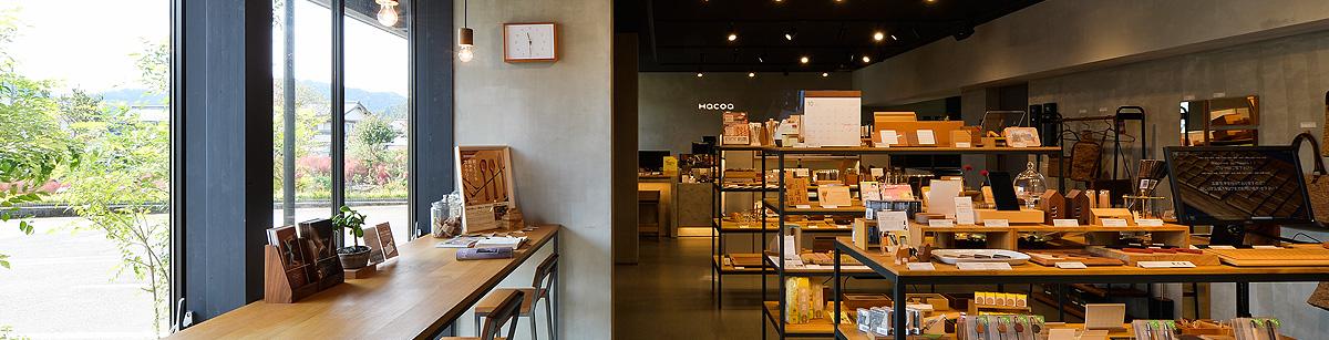 福井県の雑貨店、求人