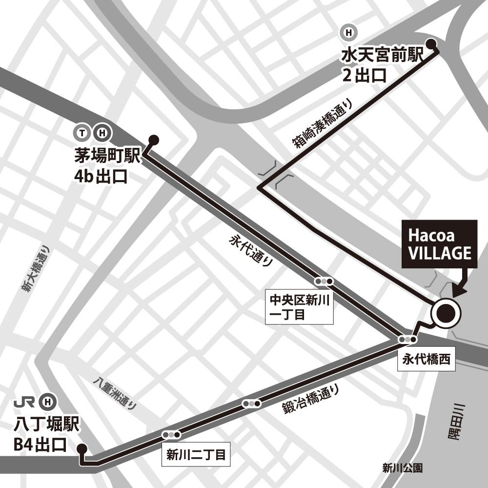 Hacoaビレッジ東京までのアクセス方法