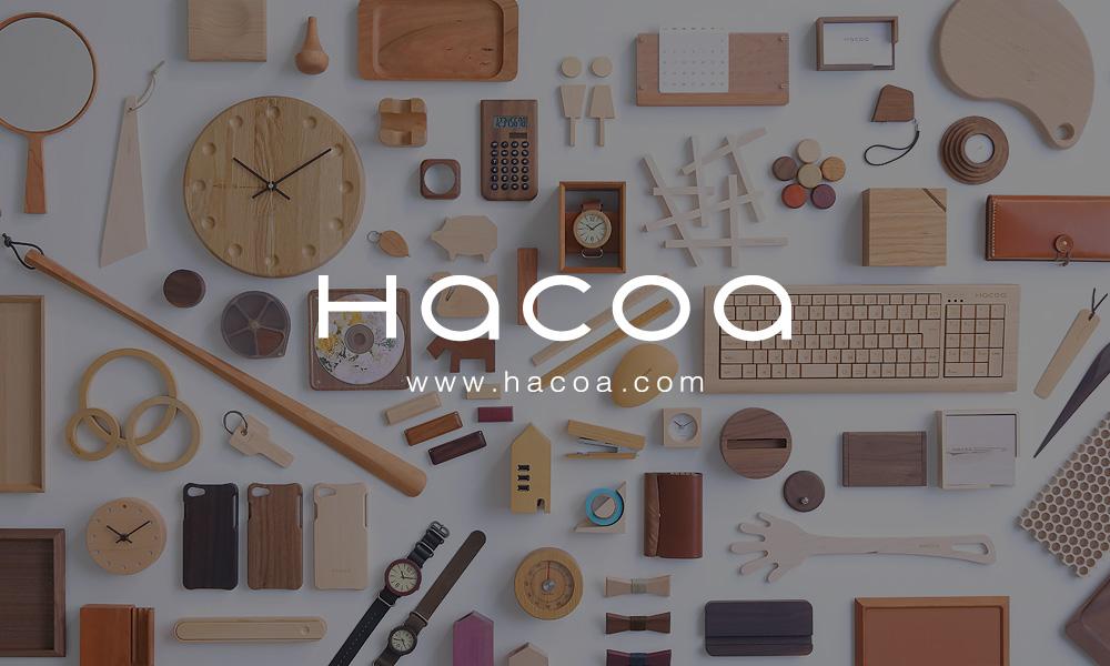 木製デザイン雑貨 Hacoa