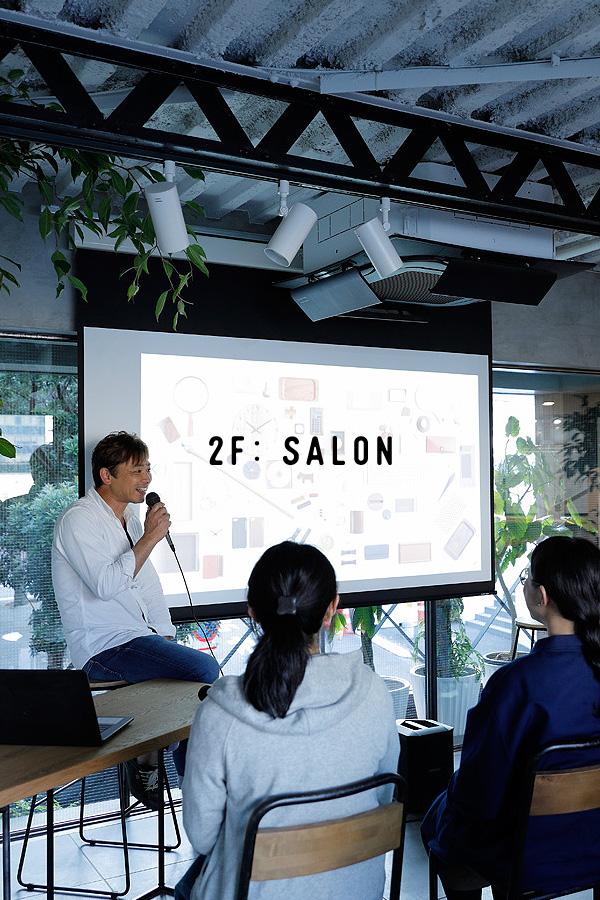 2F セミナー・イベントホール
