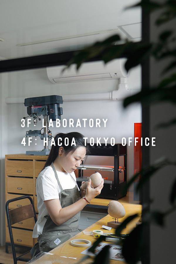 3F ファクトリー&オフィス