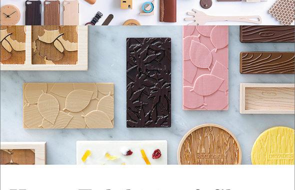 六本木のデザイン施設「21_21 DESIGN SIGHT ギャラリー3」にてHacoa Exhibition & Shop開催決定